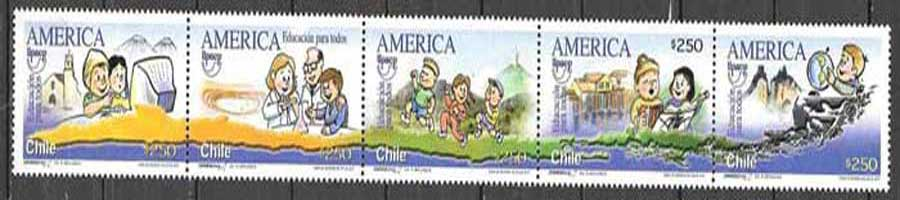 sellos América UPAEP Chile 2007